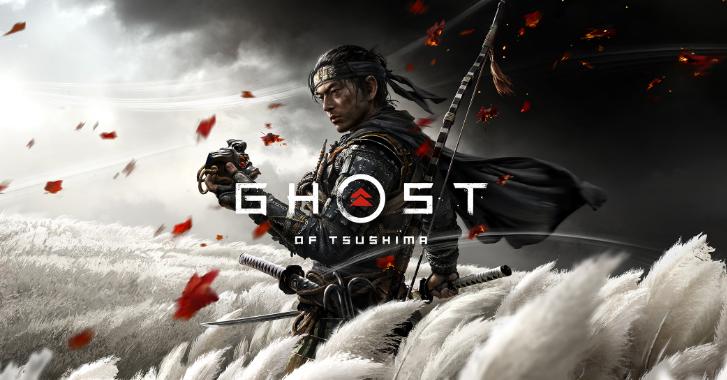 Ghost of Tsunami