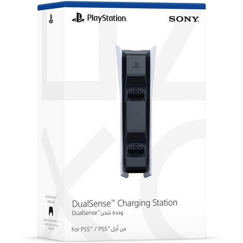 PS5 DualSense laadimisalus